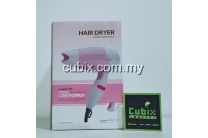 [READY STOCK] PINK HAIR DRYER (Foldable and Low Power) Lovely and Practical
