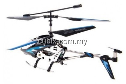 [READY STOCK ]LS 222 3.5 Channel Micro RC Remote Control Helicopter