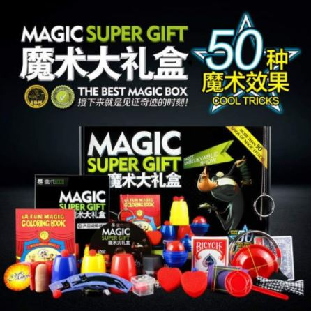 Magic Super Gift Box